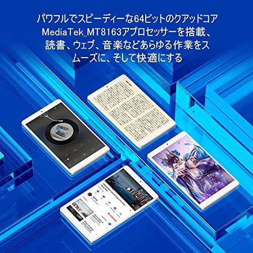 P80 Pro タブレット Android 7.0搭載 8インチ 1920×1200IPS Wi-Fiモデル RAM3GB/ROM32GB クアッドコア 5300mAh P80_Pro 4枚目のサムネイル