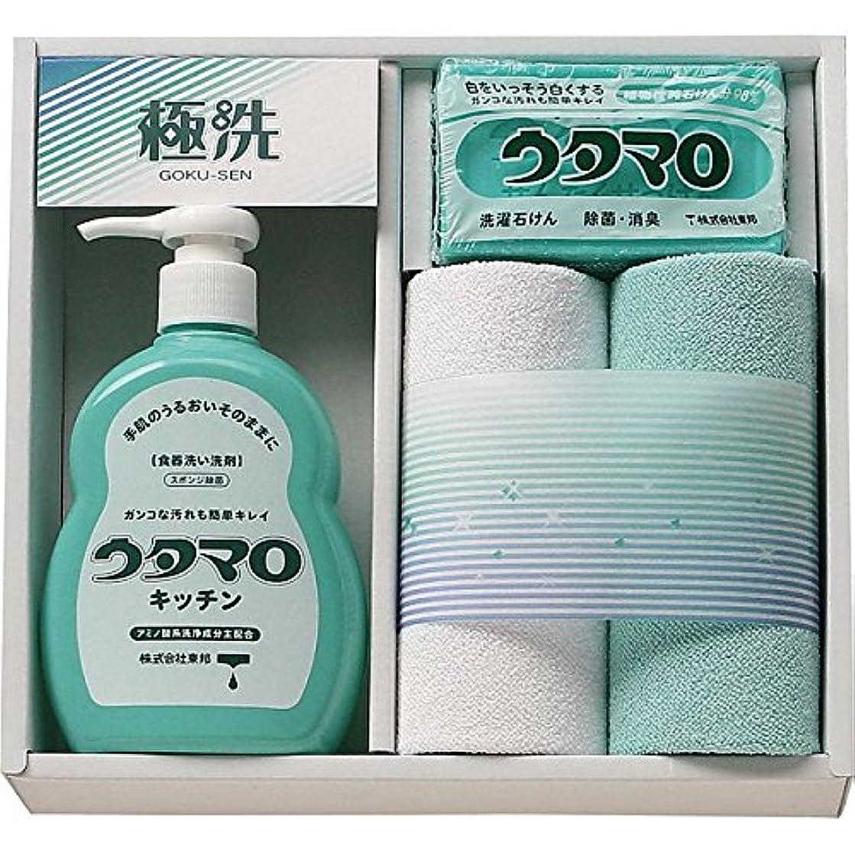 地上の思いやりのあるラッカス( ウタマロ ) 石鹸?キッチン洗剤ギフト ( 835-1054r )