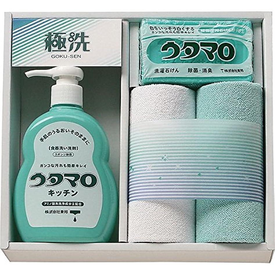 美容師植木科学的( ウタマロ ) 石鹸?キッチン洗剤ギフト ( 835-1054r )