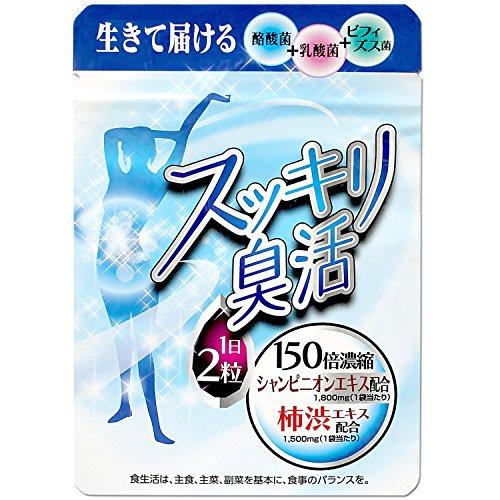 乳酸菌 サプリ 乳酸菌 シャンピニオン 柿渋エキス 配合 エチケット サプリメント(1か月分)