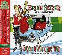 ブギ・ウギ・クリスマス+ラック・ビー・ア・レイディ EP