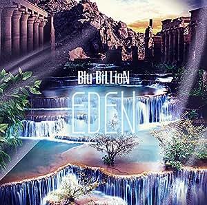 EDEN (初回生産限定盤)