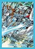 ブシロードスリーブコレクション ミニ Vol.275 カードファイト!! ヴァンガードG 『神聖騎士 ガンスロッド・ピースセイバー』