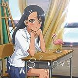 EASY LOVE(期間限定アニメ盤)