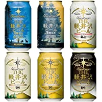 ビール 詰め合わせ 飲み比べ 軽井沢ビール クラフトビール セット ギフト 地ビール 母の日 350ml缶×6本 (定番6種) N-KE-PRIME