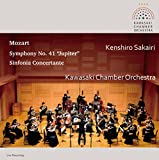 モーツァルト : 交響曲 第41番 「ジュピター」 | ヴァイオリンとヴィオラのための協奏交響曲 (Mozart : Symphony No.41 ''Jupiter'' | Sinfonia Concertante / Kenshiro Sakairi | Kawasaki Chamber Orchestra) [CD] [Live Recording] [日本語帯・解説付]