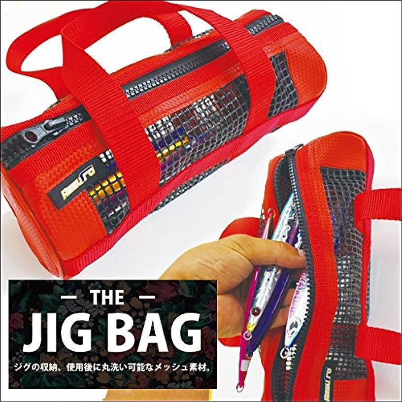 関係未使用簡単にAZ ジグバッグ レッド ジギング メタルジグ バッグ ケース 収納 ラバー素材なので水洗いしやすい!