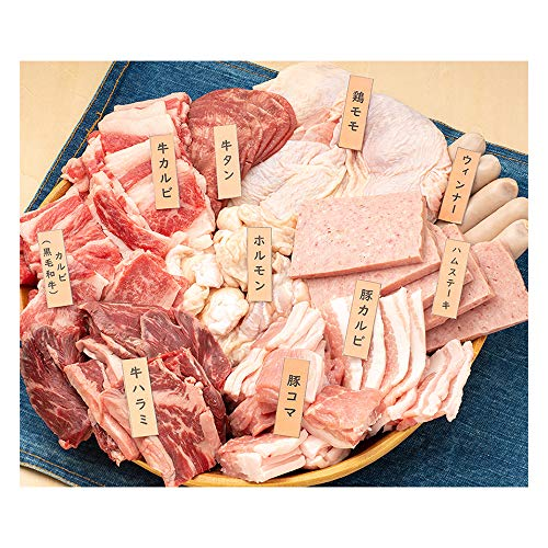 焼肉 バーベキュー お肉セット 黒毛和牛入り品質重視 10種類 食べ比べ 2kg 5人前 焼肉 BBQ お得 黒毛和牛 鹿児島黒牛 牛カルビ カルビ 牛タン 牛ハラミ 豚カルビ ホルモン 豚コマ 鶏モモ ウィンナー ハムステーキ 寿ハム