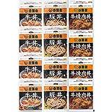 吉野家 丼の具3種12食セット 牛丼の具、豚丼の具、牛焼肉丼の具各4食