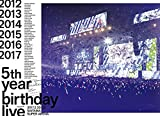 5th YEAR BIRTHDAY LIVE 2017.2.20-22 SAITAMA SUPER ARENA コンプリートBOX(完全生産限定盤)[SRXL-154/7][Blu-ray/ブルーレイ]