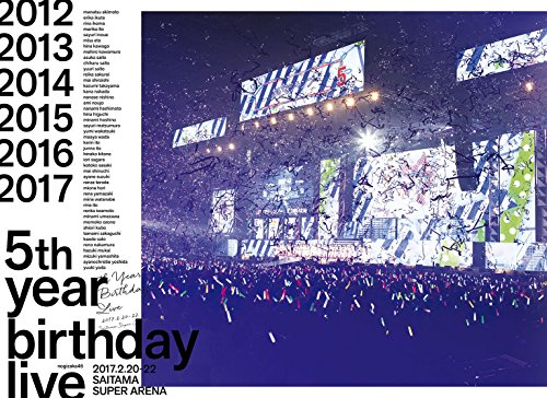 【Amazon.co.jp限定】5th YEAR BIRTHDAY LIVE 2017.2.20-22 SAITAMA SUPER ARENA(完全生産限定盤)(Blu-Ray)(ミニポスターセット(Amazon.co.jp絵柄)付)