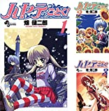 [まとめ買い] ハヤテのごとく!(少年サンデーコミックス)(1-50)