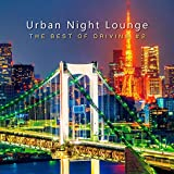 UrbanNightLounge -THE BEST OF DRIVING #2- (プレイパス付) 画像