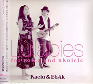Lullabies for voice and ukulele