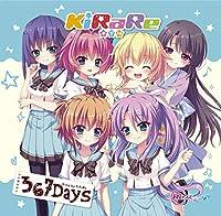 【初回限定盤】Re:ステージ!KiRaRe5thシングル「367Days」