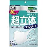 超立体マスク スタンダード 大きめ 30枚〔PM2.5対応 日本製 ノーズフィットなし〕