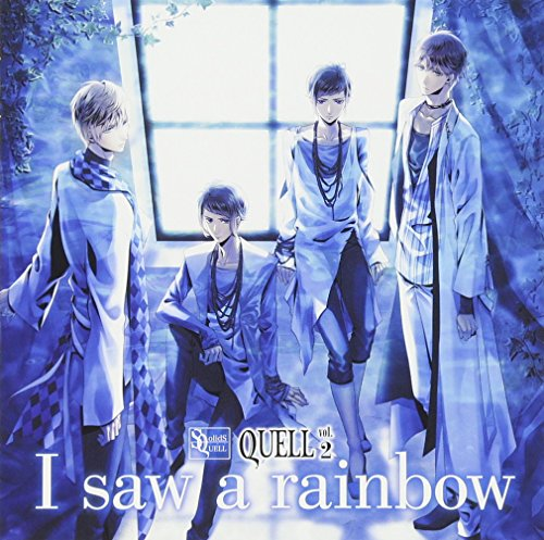 SQ QUELL vol.2 I saw a rainbow