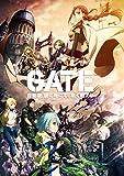 「GATE 自衛隊 彼の地にて、斯く戦えり」 Vol.2<初回生産限定版> [Blu-ray]