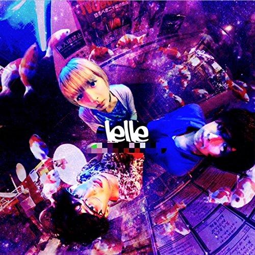 レルエ【青とゲート】歌詞を徹底解説!青く光る世代のあなたにドンピシャ☆未来につながる入口はここだったの画像
