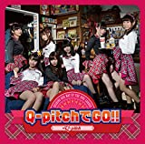 Q-PitchでGO!!