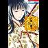 パレス・メイヂ 3 (花とゆめコミックス)