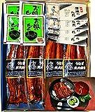 【7月27日は土用の丑の日です!!】炭火焼鰻(うなぎ)蒲焼 4枚セット【土用の丑の日・お中元・...