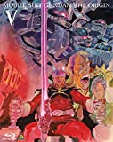 機動戦士ガンダム THE ORIGIN V 激突 ルウム会戦 (メーカー特典なし) [Blu-ray](DVD全般)