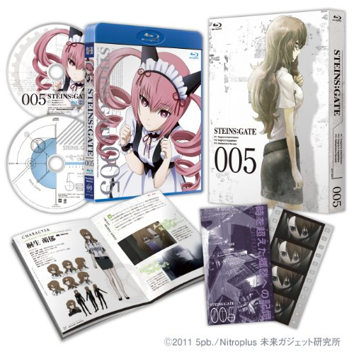 STEINS GATE Vol.5 Blu-ray