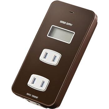 サンワサプライ ワットモニター付きコンセントタップ 2P 3個口 4種類測定可能 ブラウン TAP-TST14BR