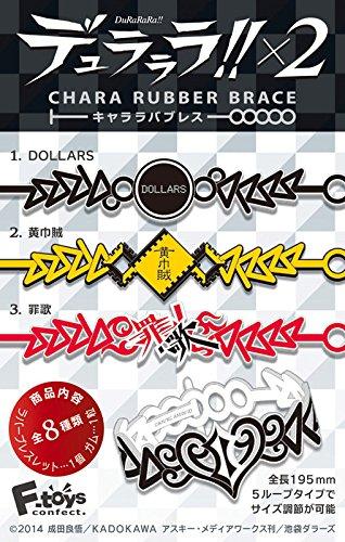 デュラララ!!×2 キャララバブレス 8個入りBOX(食玩)