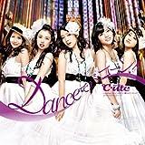 Danceでバコーン!(初回生産限定盤B)(DVD付)
