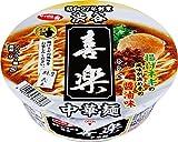 サッポロ一番 渋谷 喜楽 中華麺 105g×12個