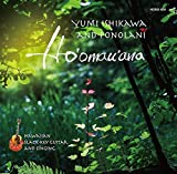 Ho'omau'ana ホオマウアナ