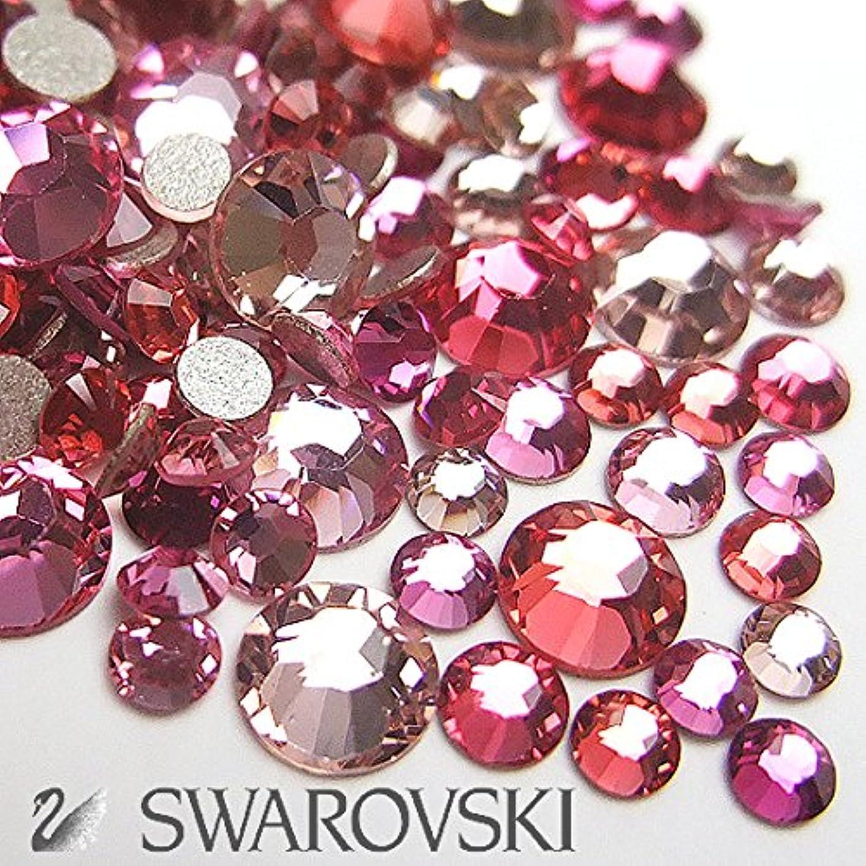 明快破壊する不可能なスワロフスキー(Swarovski) クリスタライズ ラインストーン お試しMIX (100粒) ピンク