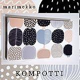 ファブリックパネル アリス marimekko KOMPOTTI コンポッティ 40×22×2.5cm 単品販売 マリメッコ アート パネル リビング ダイニング 北欧 【同梱可】