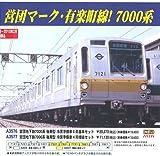 マイクロエース Nゲージ 営団地下鉄7000系 後期型 冷房準備車 4両増結セット A3577 鉄道模型 電車