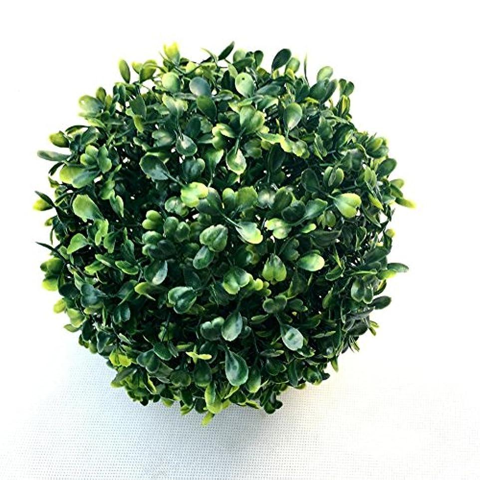 メイト石炭カートンJicorzo - 1 PCのシミュレートプラスチックままボール人工芝ボールホームパーティー結婚式の装飾[15センチメートル]