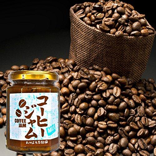 コーヒー豆の香りにほんのりとほろ苦さが残るミルクタイプ コーヒージャム ミルク 150g