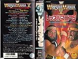 レッスルマニア5 [VHS]