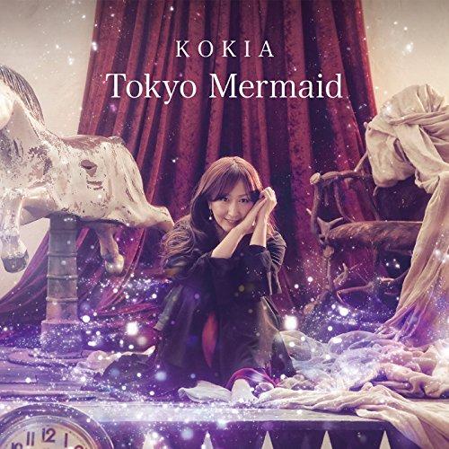 KOKIA – Tokyo Mermaid [FLAC + MP3 320 / CD] [2018.04.25]