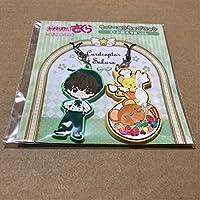 カードキャプターさくら CCさくら アニカフェ アニメイトカフェ ラバーストラップ ラバスト 小狼 ケロちゃん ケルベロス