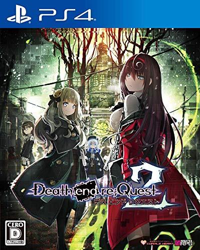 Death end re;Quest 2 - PS4 【初回購入特典】プロダクトコードカード『ブラッドスケルターセット』 同梱