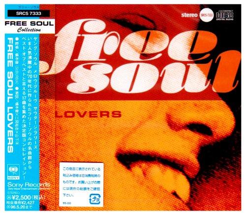 Free Soul Lovers