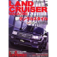 LANDCRUISER MAGAZINE (ランドクルーザー マガジン) 2007年 05月号 [雑誌]
