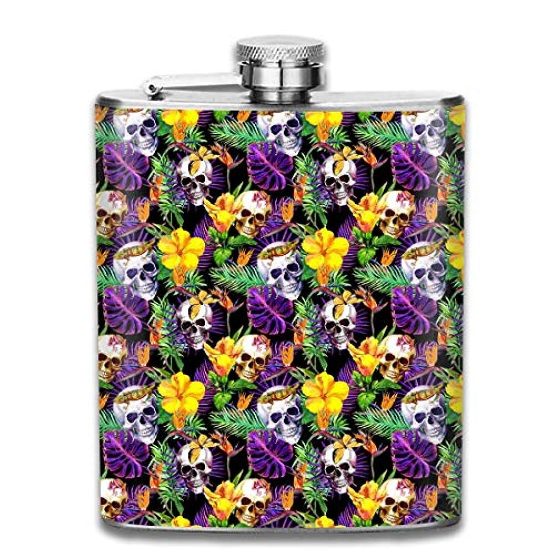 イーウェルタイプ書士スカルと葉柄フラスコ スキットル ヒップフラスコ 7オンス 206ml 高品質ステンレス製 ウイスキー アルコール 清酒 携帯 ボトル