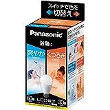 パナソニック LED電球 口金直径26mm 電球60W形相当 昼光色相当(9.0W)/電球色相当(6.6W) 一般電球・光色切替えタイプ 浴室向け 密閉形器具対応 LDA9GKUYKW