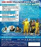 ガーディアンズ・オブ・ギャラクシー MovieNEX [ブルーレイ+DVD+デジタルコピー(クラウド対応)+MovieNEXワールド] [Blu-ray] 画像