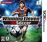 ウイニングイレブン 3Dサッカー - 3DS