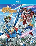 Gundam Build Fighters Complete Blu-ray Collection