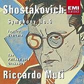 ショスタコーヴィチ:交響曲第5番「革命」&祝典序曲